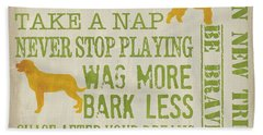 Dog Wisdom Beach Towel
