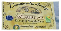 Domaine Des Averlys Beach Towel by Allen Sheffield