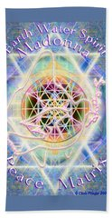Earth Water Spirit Madonna Peace Matrix Beach Towel