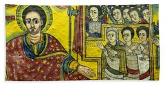 Ethiopian Church Paintings Beach Towel