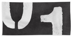 Even And Odd Numbers Beach Towel