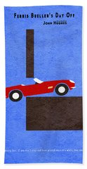 Ferris Bueller's Day Off Beach Towel