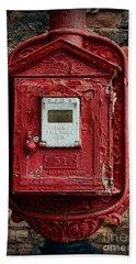 Fireman - The Fire Alarm Box Beach Towel