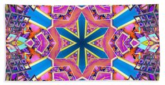 Floral Dreamscape Beach Towel