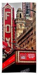 Fox Theater - Atlanta Beach Towel