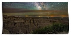 Galactic Pinnacles Beach Towel