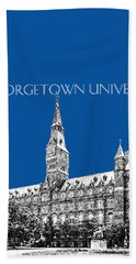 Georgetown University - Royal Blue Beach Towel