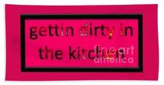 Beach Towel featuring the digital art Gettin Dirty by Catherine Lott