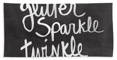 Glitter Sparkle Twinkle Beach Towel