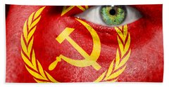 Go Ussr Beach Towel by Semmick Photo