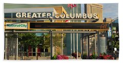 D8l-245 Greater Columbus Convention Center Photo Beach Towel