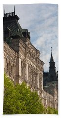 Gum Shopping Mall, Red Square, Moscow Beach Towel by Panoramic Images