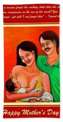 Happy Family Beach Sheet by Cyril Maza