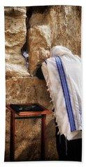 Harken Unto My Prayer O Lord Western Wall Jerusalem Beach Towel