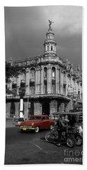 Havana Red Beach Towel