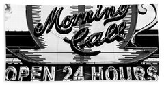 Have A Cup Of Coffee At Morning Call New Orleans Beach Towel