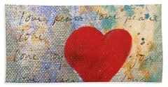 Heart #9 Beach Towel