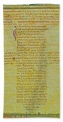 Hippocratic Oath On Vintage Parchment Paper Beach Towel by Eti Reid