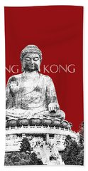 Hong Kong Skyline Tian Tan Buddha - Dark Red Beach Towel