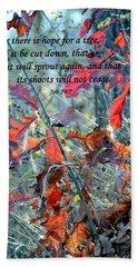 Hope Beach Sheet by Deena Stoddard