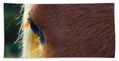 Horse Close Up Beach Towel