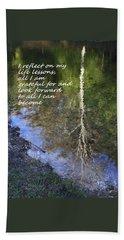 I Reflect Beach Sheet by Patrice Zinck