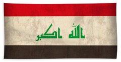 Iraq Flag Vintage Distressed Finish Beach Towel