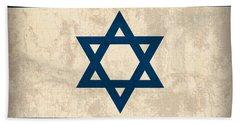 Israel Flag Vintage Distressed Finish Beach Towel
