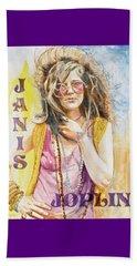 Janis Joplin Painted Poster Beach Sheet