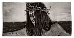 Jesus Christ Portrait Beach Towel