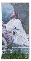Jesus Poster In Arabic Beach Towel