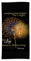 Joy In The Morning Beach Towel by Larry Bishop