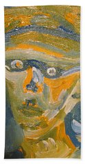 Just Another Face Beach Towel