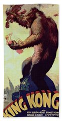 King Kong  Beach Sheet by Movie Poster Prints