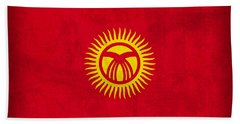 Kyrgyzstan Flag Vintage Distressed Finish Beach Towel