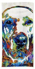Labrador Retriever Art - Play With Me - By Sharon Cummings Beach Towel
