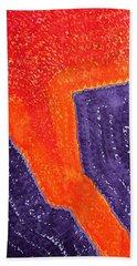 Lava Flow Original Painting Beach Towel
