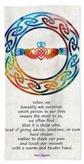 Love And Friendship Art By Sharon Cummings Beach Towel
