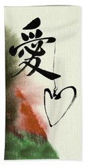 Love Brush Calligraphy With Heart Beach Towel
