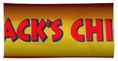 Beach Towel featuring the photograph Mack's Chicken by Kelly Awad