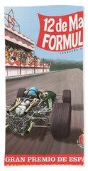 Madrid Grand Prix 1968 Beach Towel