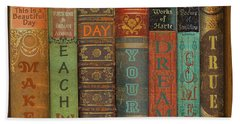 Make Each Day-books Beach Towel