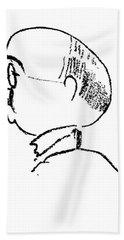 Max Eitingon (1881-1943) Beach Towel