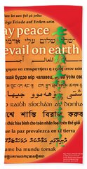 May Peace Prevail On Earth Beach Sheet