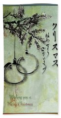 Beach Sheet featuring the painting Merry Christmas Japanese Calligraphy Greeting Card by Peter v Quenter