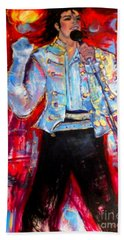Michael Jackson I'll Be There Beach Towel