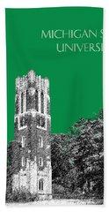 Michigan State University - Forest Green Beach Towel