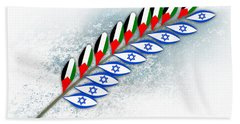 Middle East Peace Beach Towel