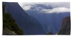 Milford Sound Beach Towel