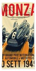 Monza Grand Prix Beach Sheet
